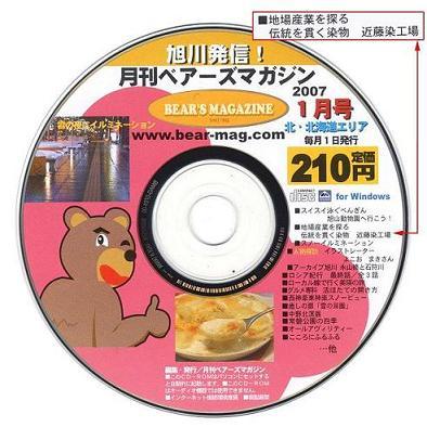 bearsm16.jpg
